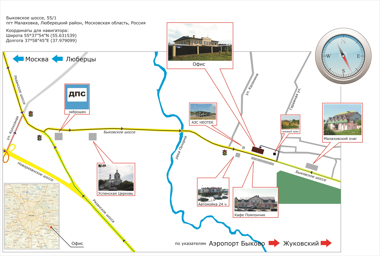 Схема проезда до поселка малаховка люберецкого района